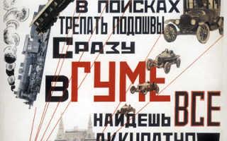 А тем временем в России: 25 «улётных» кадров о буднях в нашей стране