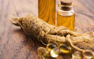Экстракт женьшеня, красный женьшень (корень) – полезные свойства и противопоказания для мужчин и женщин, применение
