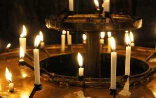 Церковная свеча: приметы о том, почему она может «плакать», падать, коптить и трещать