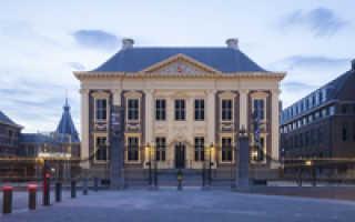 Музей пыток (Гаага), Prison Gate Museum, Museum de Gevangenpoort, Музей тюремных ворот, Гевангенпорт – Гаага