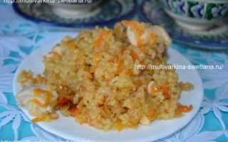 Плов в мультиварке с говядиной – вкусные рецепты с рисом, булгуром, перловкой из говяжьего фарша, мякоти, сердца и печени