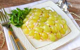 Салат «Тиффани» с виноградом, орехами, яблоком – рецепты с вареной или копченой курицей