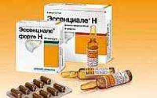 Препараты для печени – лекарства-гепатопротекторы, эссенциальные фосфолипиды, секвестранты желчных кислот, БАДы, витамины
