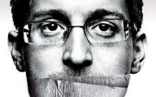 Заклеивайте камеру пластырем и еще 9 советов по кибербезопасности от Эдварда Сноудена