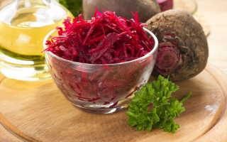 Салат из моркови с чесноком и сыром, репой, свеклой, фасолью и майонезом