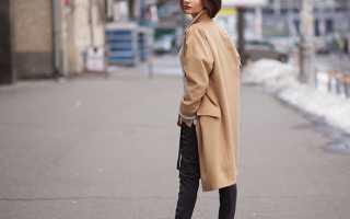 С чем носить женское пальто кокон – зимнее, демисезонное, длинное, короткое, с джинсами, юбкой, обувь, ботфорты, кроссовки, полным женщинам