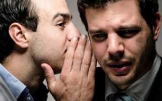 Коммерческая тайна – что является коммерческой тайной, наказание за разглашение коммерческой тайны