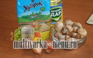 Как варить бурый рис в мультиварке или духовке – рецепты с курицей, овощами и грибами