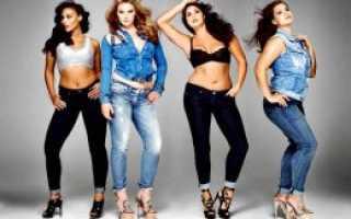 Модные джинсы для полных женщин – узкие, широкие, с высокой посадкой, 7/8, клеш, бойфреды, рваные, скинни, на резинке, прямые