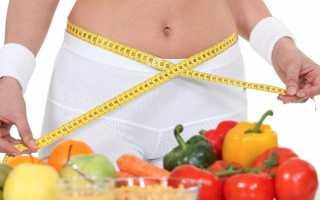 Продукты для похудения – что включить в меню, чтобы скинуть лишние килограммы?