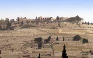 Еврейское кладбище на Елеонской горе, Mount of Olives Jerusalem Cemetery – Иерусалим