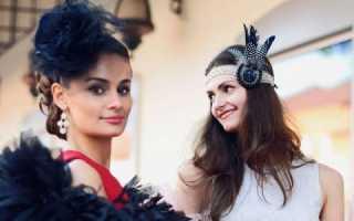 Стиль гэтсби – в одежде, платье, костюм, аксессуары, украшения, повязка, прическа, макияж, маникюр, вечеринка