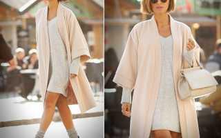 Одежда женское кимоно – платье, пальто, халат, блузка, рубашка, костюм, короткое, для дома, с джинсами, юбкой, с чем носить?