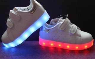 Женские светящиеся кроссовки – белые, черные, как заряжать кроссовки с светящейся подошвой?