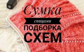 Модная женская сумка шоппер – кожаная, вязаная, тканевая, из трикотажной пряжи, черная, бежевая