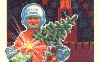 20 новогодних открыток родом из СССР, от которых и сегодня веет теплом и добротой!