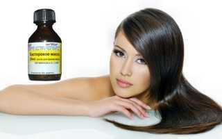 Касторовое масло для волос – способ применения, маска для волос с касторовым маслом для роста волос, от выпадения волос