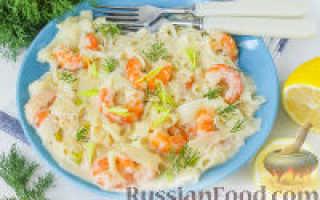 Рецепт пасты с курицей и сыром, овощами, шпинатом, креветками, ананасами, беконом, грибами и с соусом