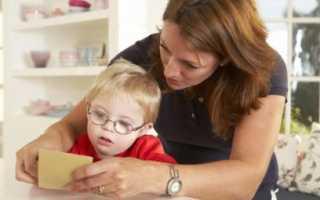 Дефектолог – кто это такой для детей и что лечит? Педагог, учитель-дефектолог – занятия с дефектологом, диагностика, рекомендации дефектолога