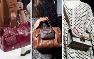 Модные женские сумки 2020-2020 – маленькие, большие, поясные, хобо, меховые, вязаные, спортивные, саквояж, рюкзаки, шоппер, брендовые, Брачиалини, Гуччи, Шанель