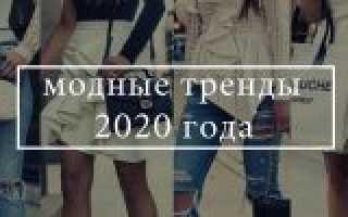 Летние брюки 2020 года – модные тенденции – классические, широкие, кюлоты, бананы, комбинезон, шаровары, клеш, образы, с чем носить?