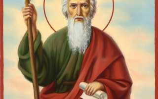 Андрей Первозванный – о чем молятся святому, что обозначает крест апостола и детали иконы