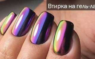 Маникюр жемчужная втирка для ногтей – белый, розовый, черный, френч, как наносить на гель лак?