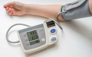 Нижнее давление 90 – что это значит? Повышенное нижнее давление, диастолическое давление высокое – причины. Как снизить диастолическое давление?
