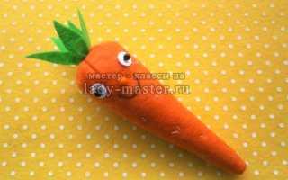 Как сшить морковку из фетра? Выкройка и мастер-класс с фото