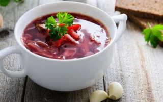 Борщ с фасолью – рецепты постного борща с консервированной фасолью, грибами и квашеной капустой