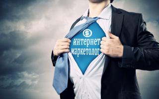 Интернет-маркетолог – требования к специалисту, обязанность, кому подходит, как стать, полезная литература
