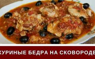 Жареная курица на сковороде – рецепты из куриного филе, печени, бедрышек, крылышек и голени
