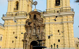 Монастырь Святого Франциска, Basílica y Convento de San Francisco de Lima – Лима