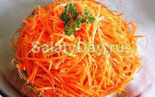 Салат из моркови свежей, вареной или корейской – рецепты с сыром, чесноком, уксусом