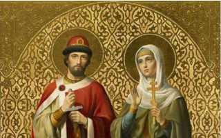 Святые Петр и Феврония – обряды и заговоры на день Петра и Февронии