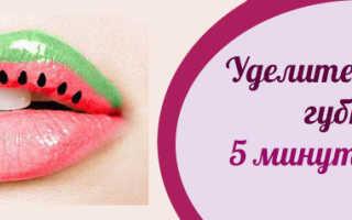 Уход за губами в домашних условиях – маска, скраб, кремы, быльзамы для губ