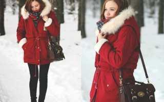 С чем носить женскую парку зимой – длинную, короткую, черную, зеленую, белую, синюю, с мехом, как подобрать обувь, сумку?