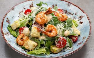 «Цезарь» с креветками – рецепты соуса и закуски с сухариками, авокадо, семгой и кальмарами