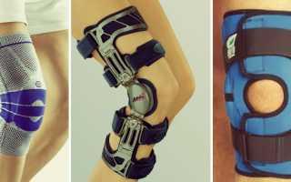 Артроз коленного сустава (гонартроз) – лечение. Как выбрать наколенники при артрозе коленного сустава?