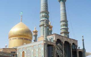 Мавзолей Фатимы Масуме, Heram-e Fateme Masume, Holy Shrine of Fatima Masume – Кум