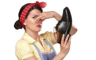 Как избавиться от запаха в обуви – народные средства от запаха в обуви