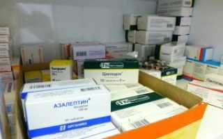 Нейролептики – список препаратов. Типичные, атипичные, нейролептики нового поколения без побочных действий