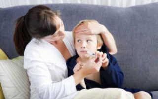 Температура у ребенка 39, 38, 37, злокачественная и доброкачественная гипертермия у детей – как сбить? Жаропонижающие средства для детей