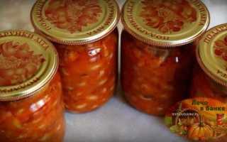 Салат с фасолью на зиму – рецепты из спаржевой, красной и белой фасоли с помидорами, кабачками и другими овощами