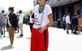 С чем носить красные брюки – классические, кожаные, в клетку, широкие, клеш, укороченные, узкие, с завышенной талией, спортивные, луки