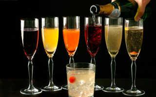 Коктейли с шампанским – рецепты в домашних условиях с мартини, водкой, коньяком и соком