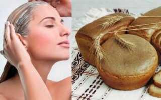 Маска для волос из черного хлеба (ржаного). Чем полезен черный хлеб для волос?