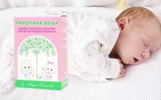 Укропная вода для новорожденных от коликов, для взрослых. Фенхель – полезные свойства и противопоказания