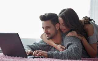5 типов мужчин из интернета, на которых не стоит тратить свое время