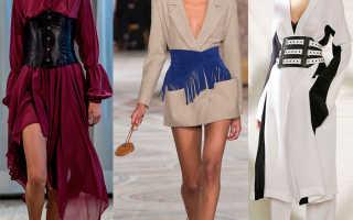 Женский модный корсетный пояс – на платье, для чулок, кожаный и джинсовый